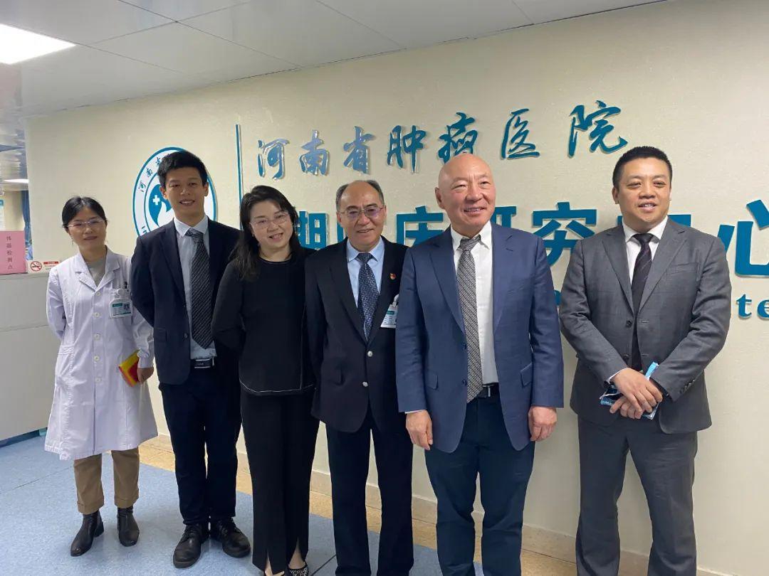 河南省肿瘤医院牵手百济神州,推进药物研发创新