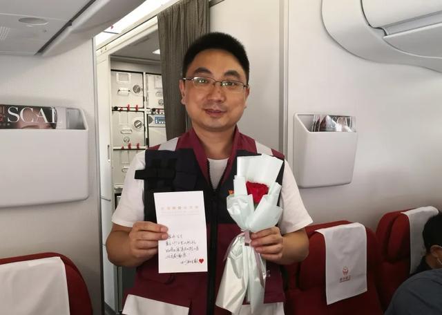 辛苦了! 绵阳市中心医院援京医疗队三名队员凯旋