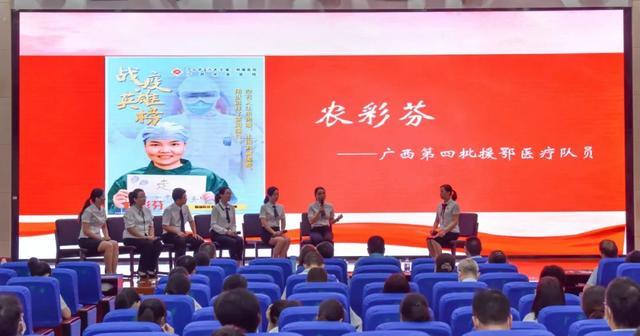 广西中医药大学第一附属医院仙葫院区展开主题党日暨党建带团建活动