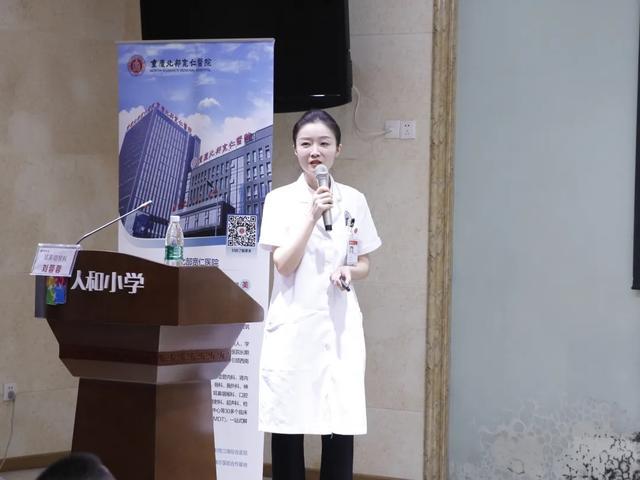 重庆+四川,重庆北部宽仁医院专家团队走进这两所学校送健康!