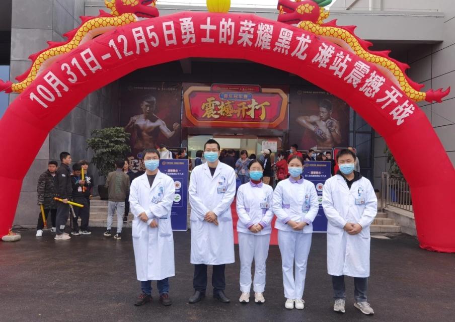 眉山市中医医院为《勇士的荣耀》青年冠军赛,提供全方位医疗保障