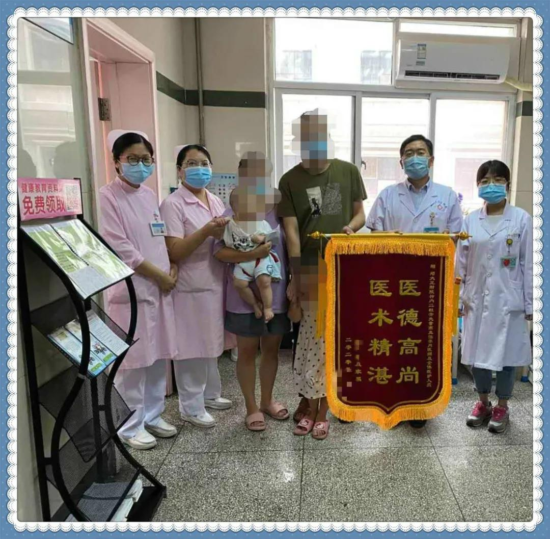 九月大男婴高烧 40.3℃ 被确诊为全球高病死率疾病