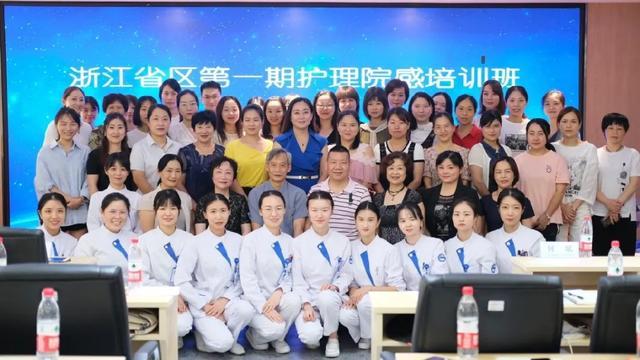 爱尔眼科浙江省区第一期护理院感培训顺利召开, 共话新常态下眼科护理院感的持续发展