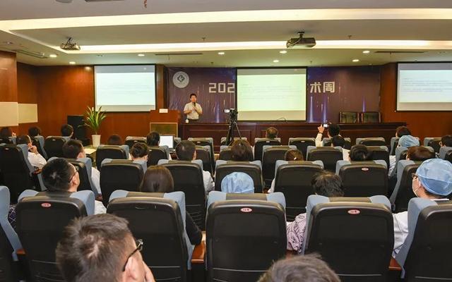 萧山区第一人民医院医共体总院第二届学术周正式开幕