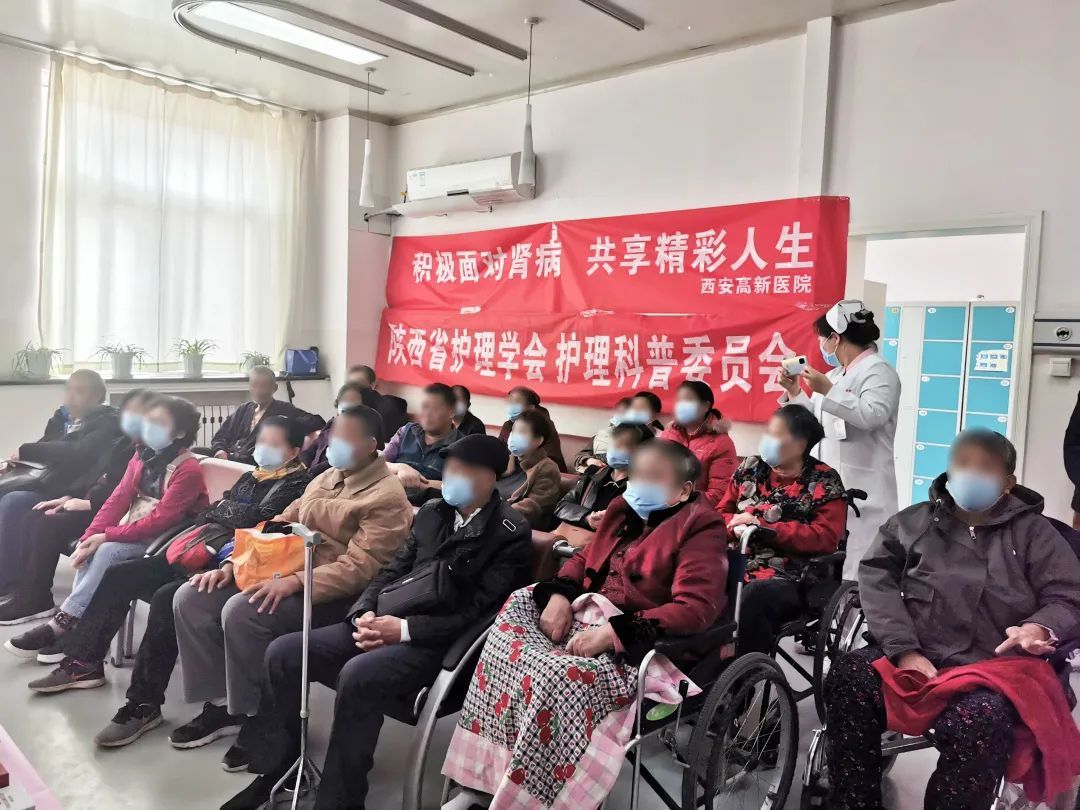西安高新医院肾内科开展「世界肾脏日」系列活动