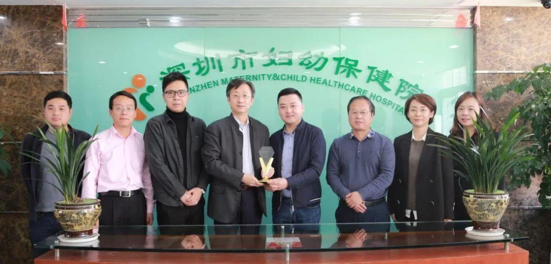 深圳市妇幼保健院荣获南都「年度健康服务优秀案例」奖