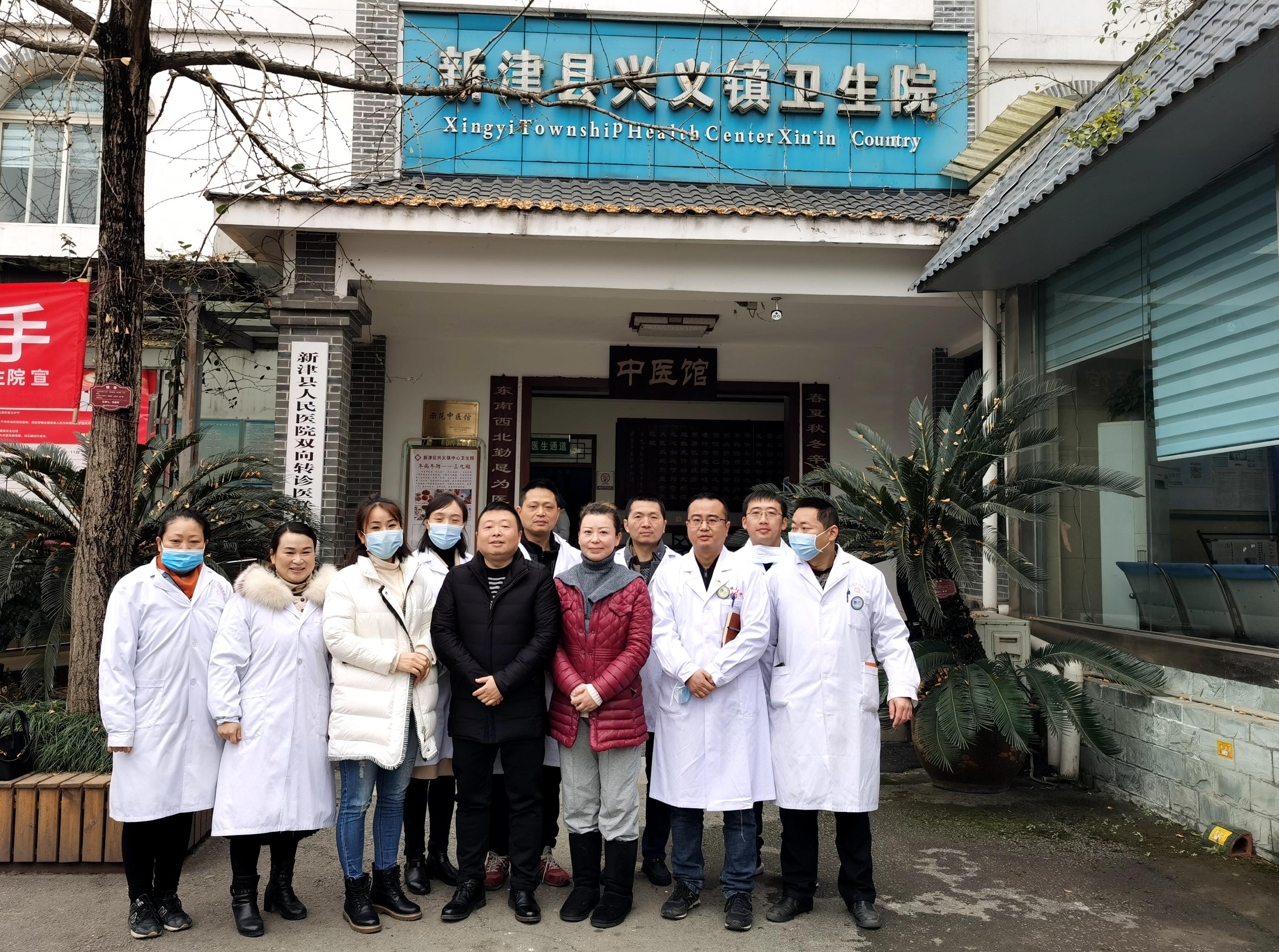 成都市新津区人民医院帮扶医共体成员单位兴义镇中心卫生院成功开展首例腹腔镜下阑尾切除术