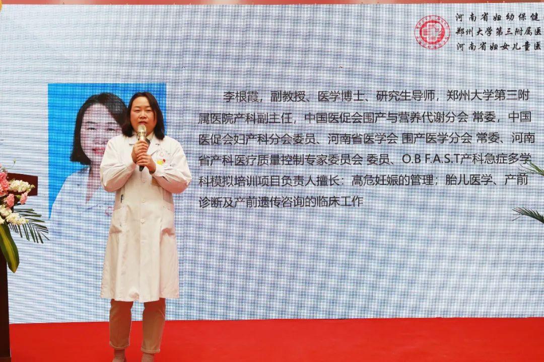 关爱「爱笑的天使」——河南省妇幼保健院成功举办第十届世界唐氏综合征日大型义诊活动