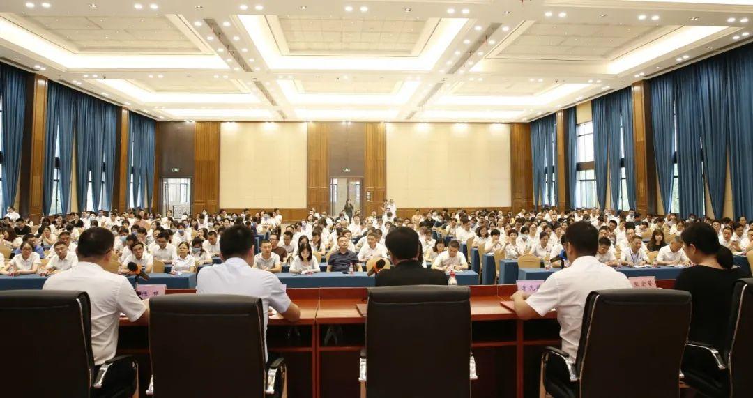 鼎城区委第四巡察组对常德市第四人民医院巡察反馈暨述廉会召开
