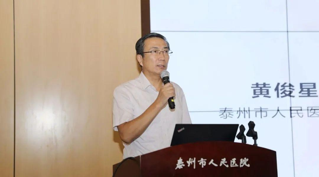 让夹缝生存变「III」前有路,江苏省第二家 III 期肺癌规范化诊疗中心成立
