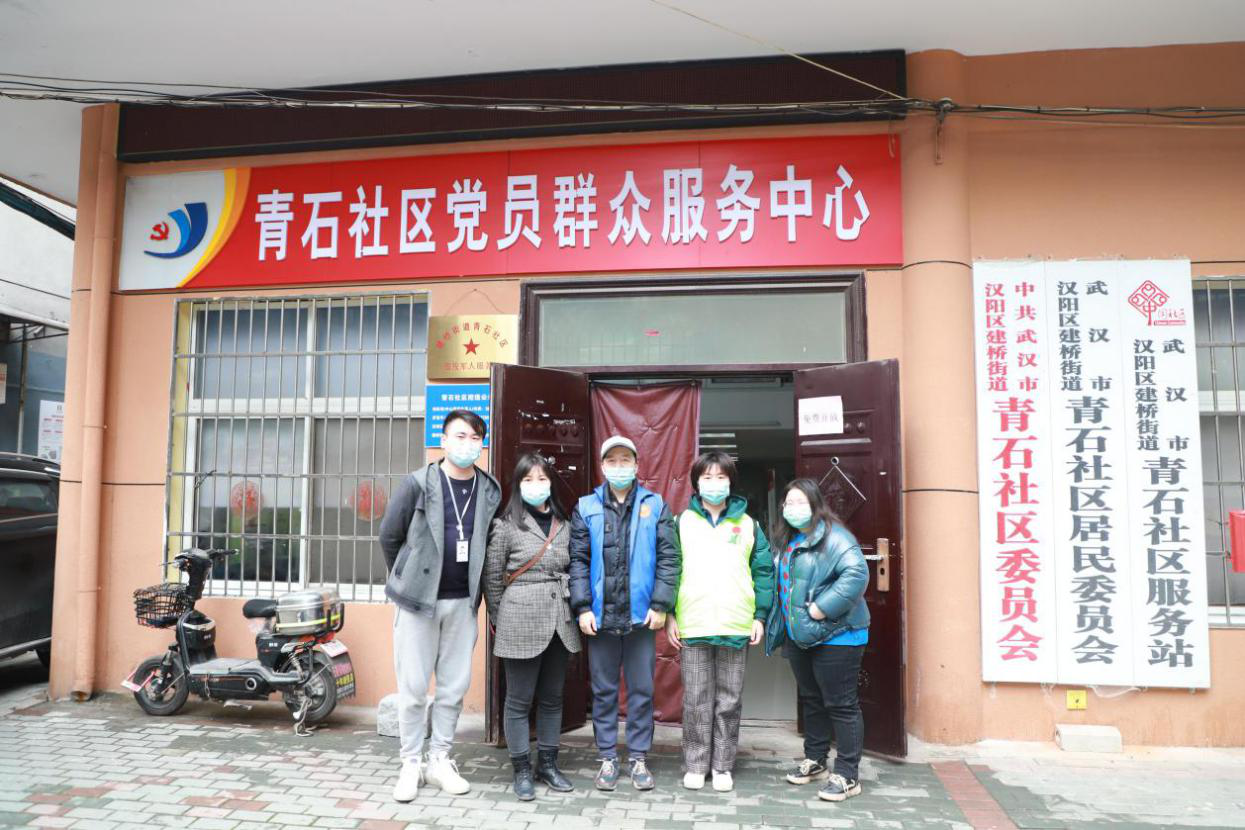关爱困境儿童,守护光明未来,汉阳艾格眼科医院在行动
