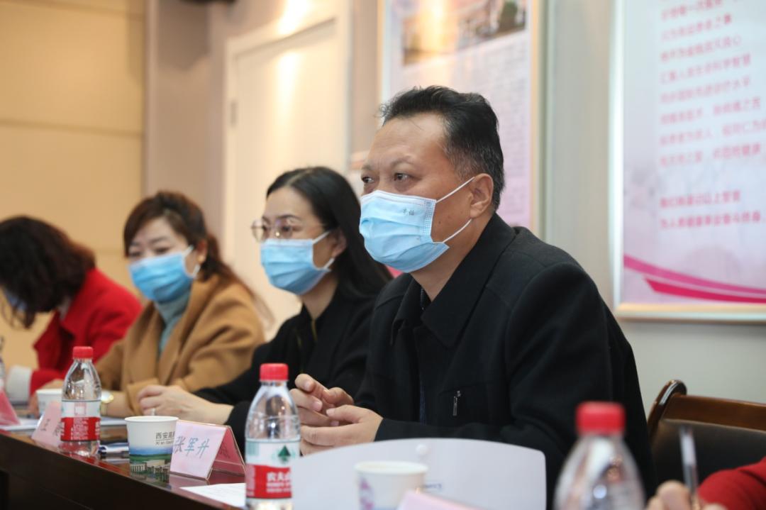 陕西省保健学会健康服务与管理专业委员会在西安高新医院顺利召开