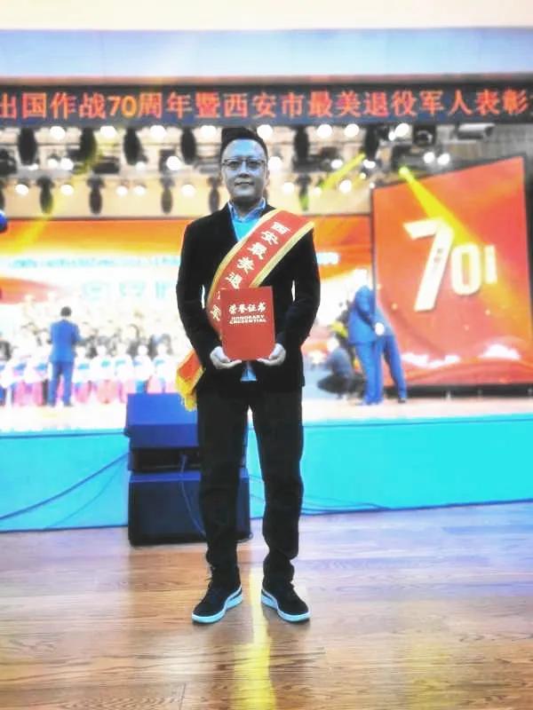 西安大兴医院王凯、刘维荣获 2020 年度「西安最美退役军人」荣誉称号」
