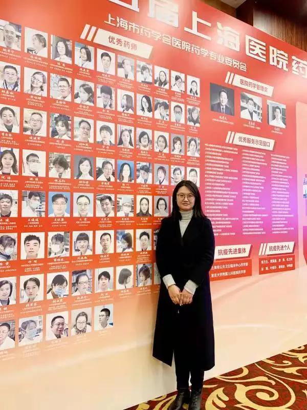 同济大学附属同济医院在第十五届上海医院药事管理年会中获得多项奖项
