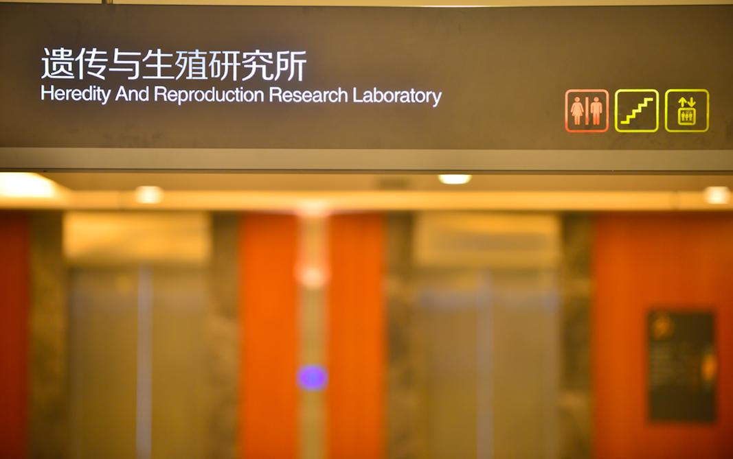 不再纠结怎么吃!重庆北部妇产医院生殖中心营养门诊现已公益开诊!