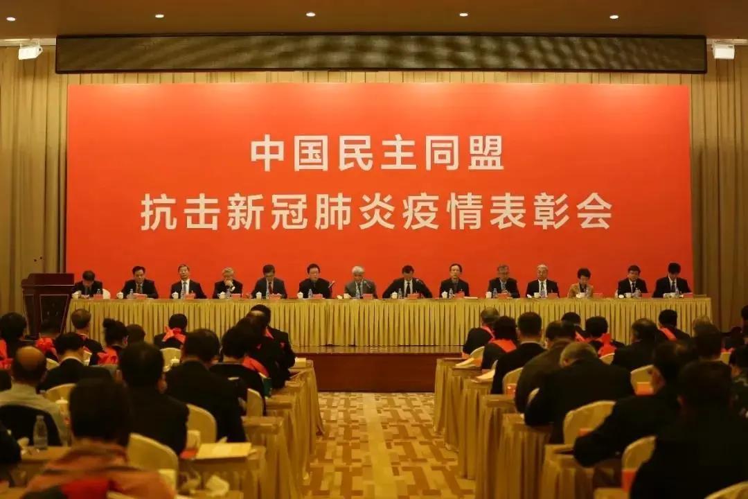 同济医院宋艳丽获得中国民主同盟抗击新冠肺炎疫情表彰会先进个人