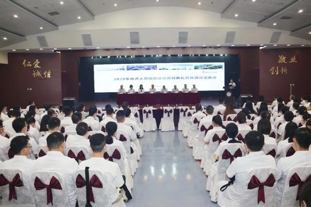 「后浪」来袭!绵阳市中心医院 2020 年新员工入职培训进