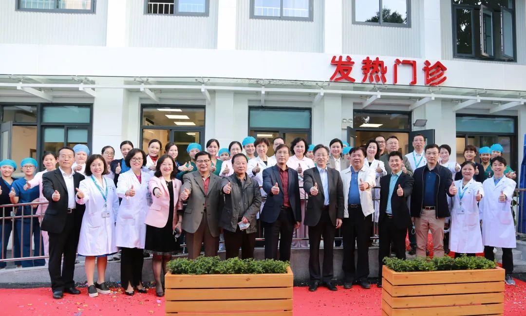 深圳市妇幼保健院红荔院区新发热门诊正式启用