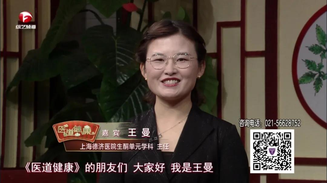 生酮饮食名家王曼主讲安徽电视台《医道健康》:癫痫患者怎么吃更科学?