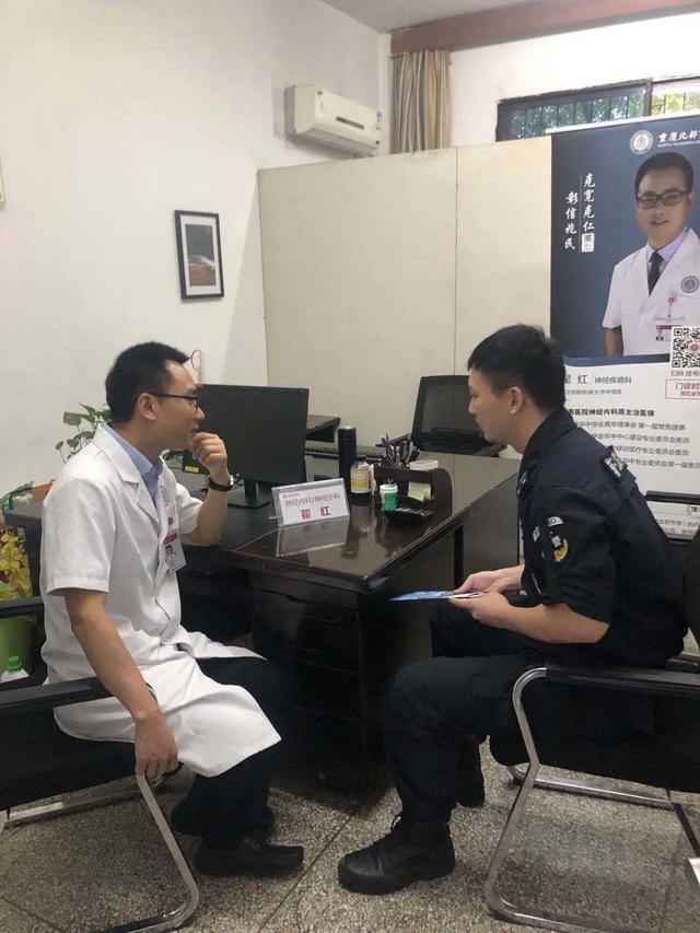 重庆北部宽仁专家团队走进北碚区特警支队,发生了什么?