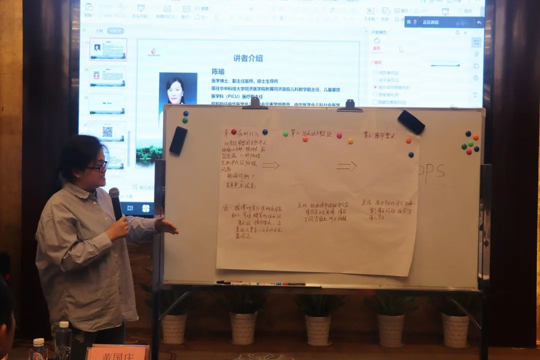深圳市妇幼保健院举办儿科模拟教学师资培训学习班暨「三名工程」专家论坛