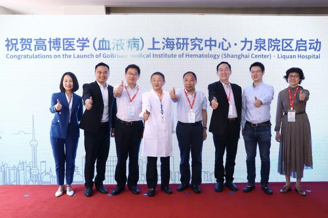 沪滨强势再落一子,高博医疗集团全国布局初具规模