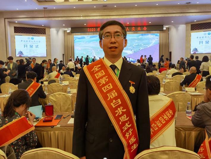 延大附院李元军同志喜获全国第四届「白求恩式好医生」称号
