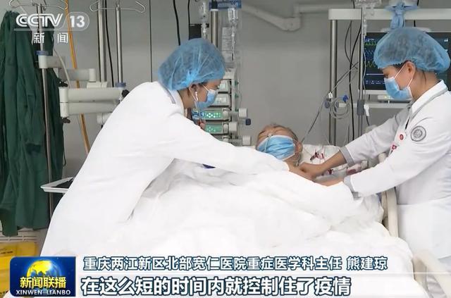 重磅!央视《新闻联播》点赞重庆北部宽仁医院