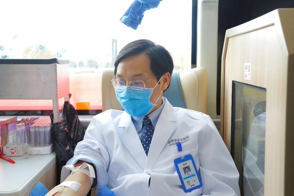 爱心汇聚 合肥京东方医院获应急献血突出贡献奖