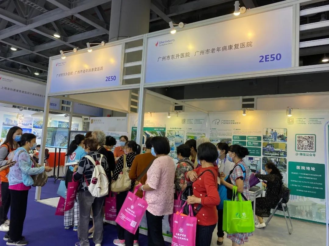 广州市东升医院主办的老年退行性脑病康复新进展研讨会圆满落幕