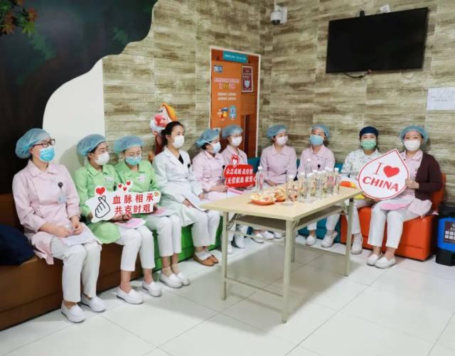 上海市长宁区妇幼保健院:血脉相承把爱传 举臂援手克时艰