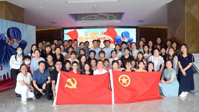 汇聚战「疫」力量 重温历史凝心 ——纪念建党 99 周年活动