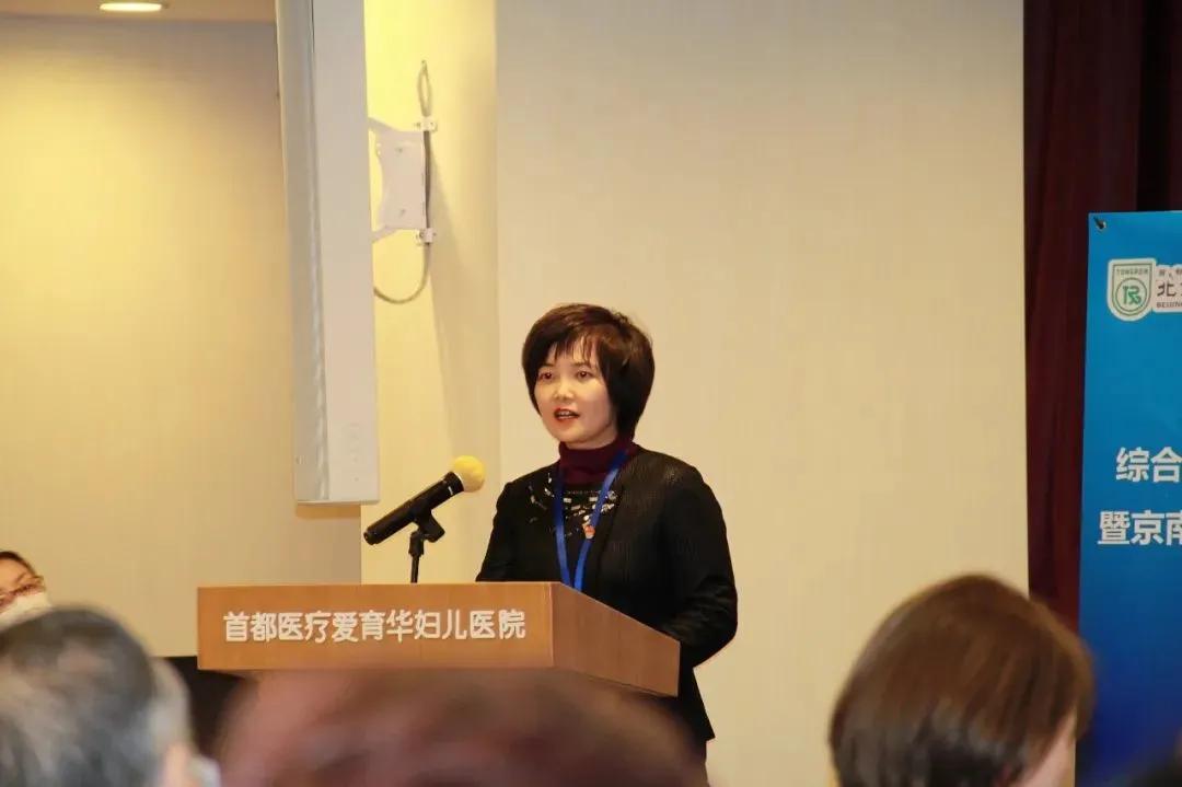 推进区域儿科协作,京南儿科联盟正式成立