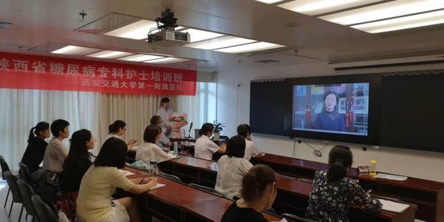 陕西省糖尿病专科护士培训班正式开班