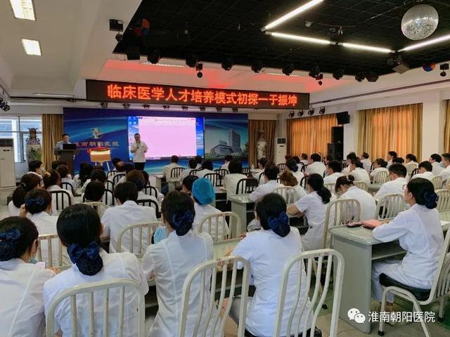 于振坤耳鼻咽喉头颈外科诊疗中心淮南分中心在淮南朝阳医院挂牌