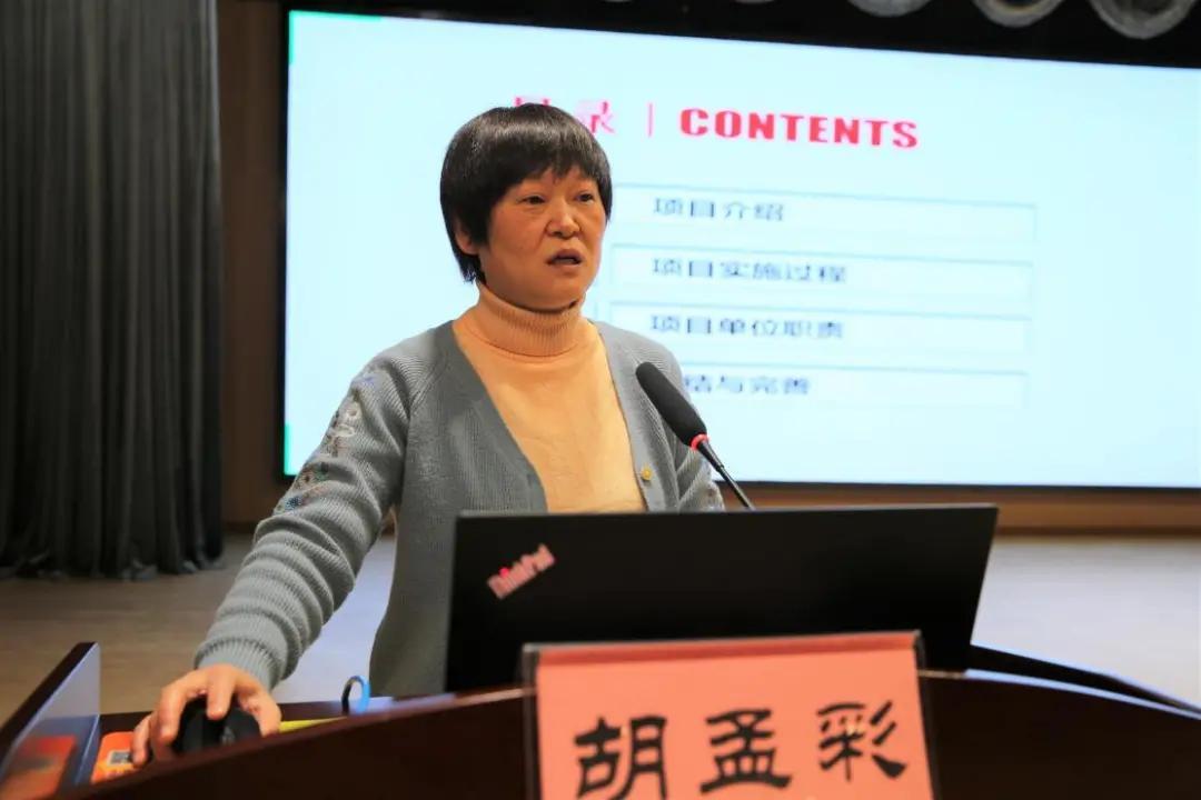 河南省妇幼保健院成功举办中国妇幼保健协会「降低产后出血发生率」河南项目启动会暨培训班