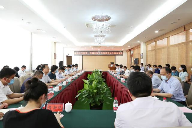 潍坊医学院对潍坊市人民医院进行大学创建评估考察