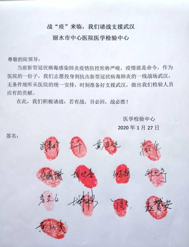 丽水市中心医院:走进幕后 直面病毒 筑起安心墙