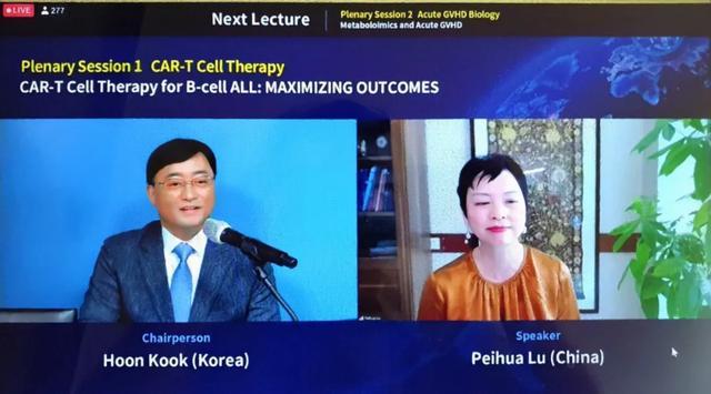 2020 ICBMT   陆佩华院长:解读 CAR-T 细胞治疗 B-ALL 的优化疗法
