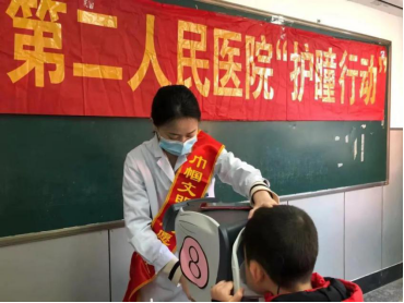 济南市第二人民医院「护瞳行动」走进特教中心