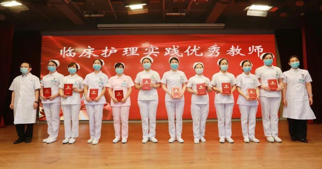 桂林医学院附属医院召开庆祝「5·12」 国际护士节暨护理表彰大会