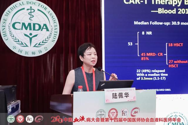 2020 中国血液病大会,陆佩华院长畅谈血液病热点话题