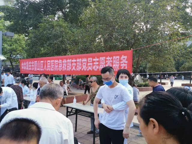 进小区 进机关 进广场 重庆市璧山区人民医院真情八月送健康