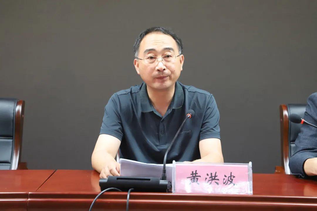 玉田县中医医院召开医疗行业作风建设专项整治行动动员会