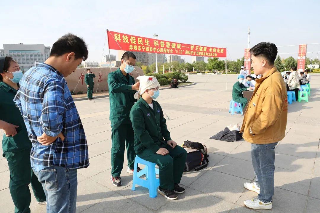 赤峰市宁城县中心医院成功举办「5.12」国际护士节系列活动之大型护理义诊活动