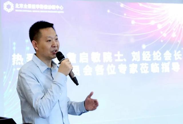 「科技引领 创新发展」 北京全景中心赋能影像行业健康可持续发展