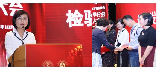 非公医疗首个检验专业学会成立!上海嘉会国际医院举力助建