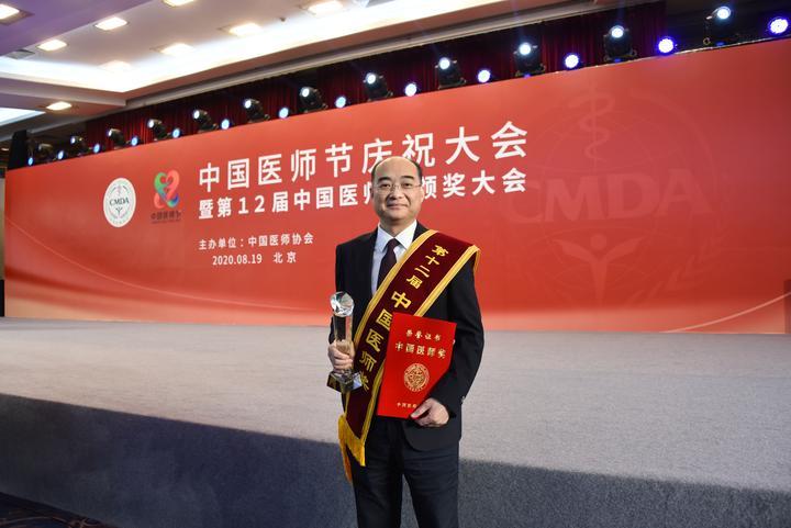 今天宁波这位医生在北京领奖,一同获奖的还有张文宏