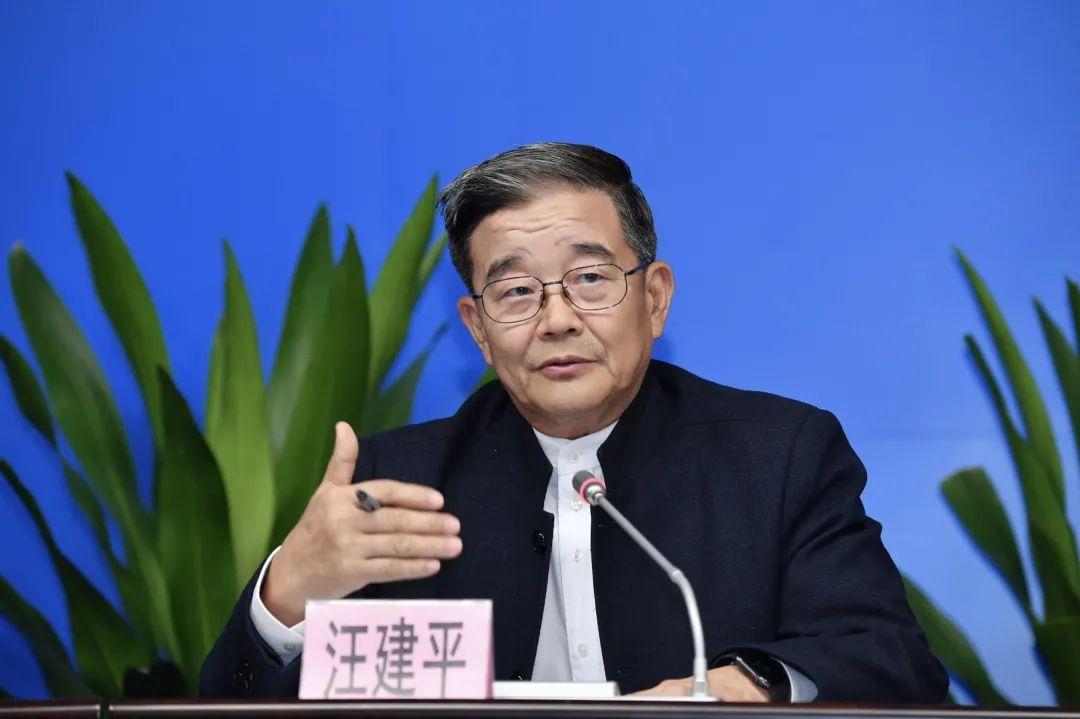 前海人寿广州总医院名誉院长汪建平:发挥社会力量优势,助力湾区医疗卫生事业发展