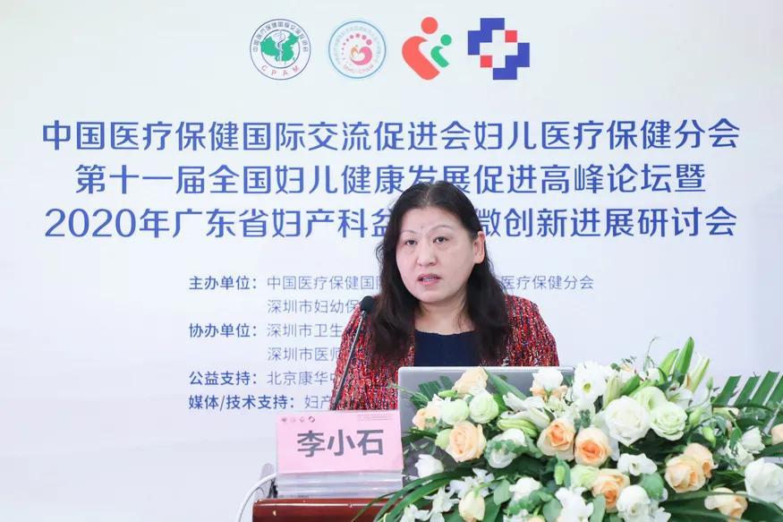广东省妇产科盆底与微创新进展研讨会圆满落幕